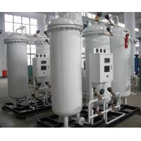 Wholesale Automobile Parts PSA Nitrogen Generator System / Nitrogen Generation Plant from china suppliers