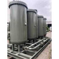 Wholesale Pressure Swing Adsorption Membrane Nitrogen Generator Anti Explosion from china suppliers