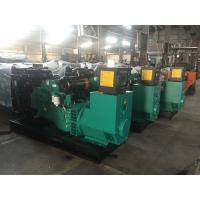 Wholesale 125Kva Diesel Generator Cummins Power 6BTA5.9-G2 Rating 1500RPM from china suppliers