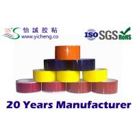 China pressure senditive adhesive BOPP Colored Packing Tape , 15 m - 1500 Y on sale