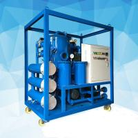 Buy cheap 2017 Hot Selling Latest Design Dielectric Oil Filtration and Dehydration System from wholesalers