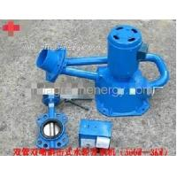Wholesale Dual pipe dual nozzle incline jet micro hydro turbine generator(300W—3KW) from china suppliers
