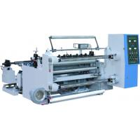 Wholesale Horizontal Plastic Film Slitting Machine High Speed Microcomputer Control from china suppliers