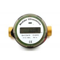 Wholesale Ultrasonic Smart Meters G1.6 / 2.5 Electronic Data Transmission Water Meter from china suppliers