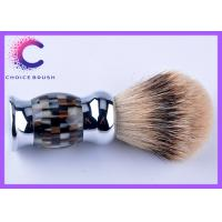 Wholesale Handmade Eclusive color handle silver tipped badger shaving brush 26 x 116mm from china suppliers