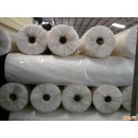 Wholesale Filament yarn singeing geotextile Waterproof Polyester Fabric high construction from china suppliers