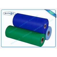 Wholesale Fabricas De Tela Polypropylene PP Spunbond Non Woven Fabric Rolls from china suppliers