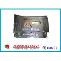 Quality Chinese Medicine Extra Adult Wet Wipes , Unique Acesodyne Function Body Care Wipes for sale