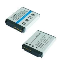 Buy cheap Digital Camera Battery for Sony (WPD-CA-FR1) from wholesalers