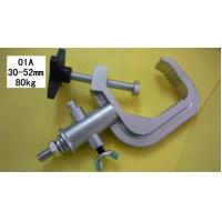 Wholesale Professional 80KG OEM Stage Light Equipment Narrow Clamp for Assembly Hall from china suppliers