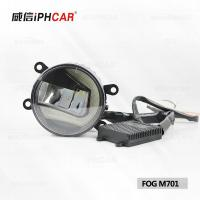 Wholesale IPHCAR 5W Angel Eye 15W Led Fog Light Waterproof IP67 3200Lumen Led Fog Light from china suppliers