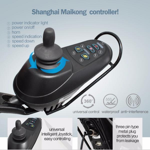 trade assurance lightweight collapsible power drive wheelchairs (6).jpg