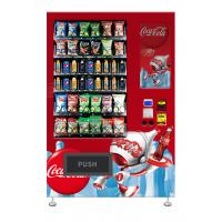 Quality Snack Food And Cool Drink Vending Machines 24V Electric Heating Defogging for sale
