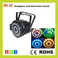 Wholesale Long lifespan 100000 hours Full Color 120W 4 in 1 7CH Optional Moving DMX Stage Lights from china suppliers