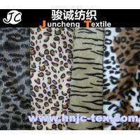 Buy cheap printed plush velboa fabric printed knitted fleece fabric animal pictures print from wholesalers