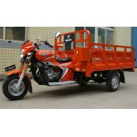 OEM Petrol 250CC 200CC Cargo Tricycle , Chinese 3 Wheel Motorcycle With Shaft Drive for sale