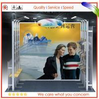 Wholesale Resuable Trade Show Booths Digital printing with Expandable from china suppliers
