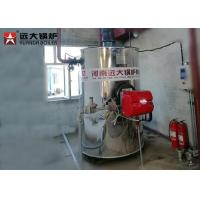 Reasonable Design Vertical Water Tube Boiler With Automatic Control System for sale