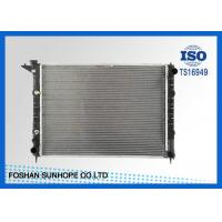 Wholesale Silver Nissan Car Radiator Q45 AT , Infiniti Radiator Replacement Antifreeze from china suppliers