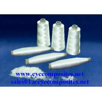 Wholesale High Silica fiberglass yarn from china suppliers