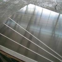Buy cheap Magnesium alloy Plate / Magnesium Billet / magnesium sheet metal from wholesalers