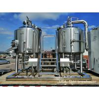 China 5BBL beer brewhouse mash tun/brew kettle, beer brewery equipment for sale