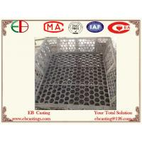 Wholesale Combined Material Baskets for Continuous Gas Carburizing Furnaces EB22186 from china suppliers
