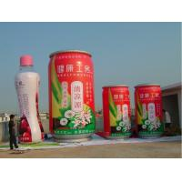 Buy cheap Outdoor advertising balloon inflatable beer can, inflatable model/replica from wholesalers