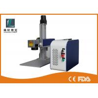 Wholesale High Speed Metal Laser Marking Machine For Marking And Engraving Steel from china suppliers