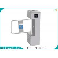 Wholesale ID IC Reader Swing Barrier Gate Entrance Control Turnstile Gates from china suppliers