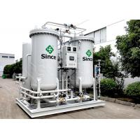 Wholesale Small Scale Industrial Oxygen Concentrator Plant Used In Oxygen Enriched Combustion from china suppliers