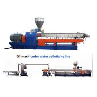 Wholesale Under water pelletizing system TPU plastic twin screw extruder from china suppliers