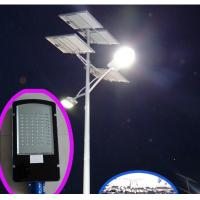 Wholesale High Power Solar Street Lights High Transmission For Residential Area from china suppliers