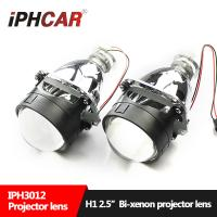 Buy cheap Top Quality auto bi xenon lens projector H1 4300K 5500K 6000K H7 H11 bi xenon headlight lens from wholesalers
