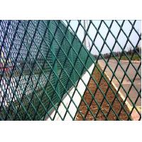 Wholesale Customized Size Expanded Metal Wire Mesh , Rhombus Expandable Metal Mesh from china suppliers
