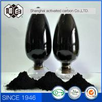Wholesale CAS 7440-44-0 Activated Carbon Black Tyre Carbon Black N600 / N550 Abrasion Resistance from china suppliers