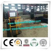 Buy cheap Steel Plate CNC Plasma And Flame Cutting Machine 50-1000mm/min from wholesalers