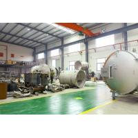 Large Volume High Temperature Sintering Furnace Low Energy Consumption