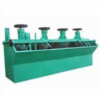 Wholesale Self-Absorption Flotation Machine from china suppliers