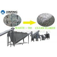 Wholesale Cutting Type Waste Recycling Equipment, PET Bottle Washing Line Pelletizing Machine from china suppliers