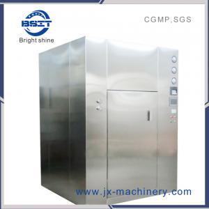 China DMH Vial Ampoule Bottle Dry Heat Sterilizer Machine (100 class) on sale