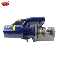 Wholesale RC-25 Portable Steel Bar Hydraulic Electric Cutter from china suppliers