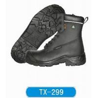Wholesale 8 CSA Safety Boots (TX-299) from china suppliers
