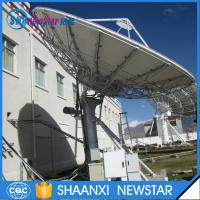 Buy cheap 6.2m ku band uplink and downlink electrical satellite communication antenna from wholesalers