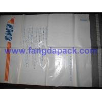 Wholesale Self-seal Poly Mailer Envelope Bag from china suppliers