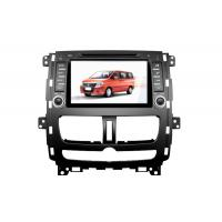 Wholesale SHUAIKE 2011 / SUCCE Nissan DVD Navigation System WITH Android 4.4.4 System from china suppliers