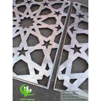 Wholesale Exterior Metal Sheet Perforated Aluminum Plate Anti Rust Galvanized Aluminum Sheet from china suppliers