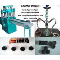 Wholesale Charcoal machine 0086-15238693720 from china suppliers