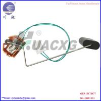 Wholesale fuel level sensor OE:19178477 CHEVROLET TRAILBLAZER from china suppliers