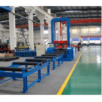 China H-Beam Assembling Machine for sale